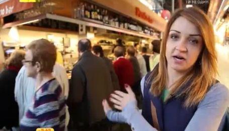 Барселона – одне з найдорожчих міст Європи