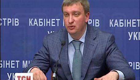 Украина обратится в международные суды из-за цен на газ и аннексию Крыма