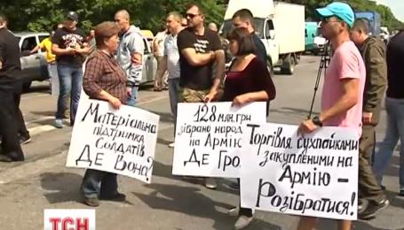 Жінки з Житомира погрожують перекрити трасу Київ-Чоп
