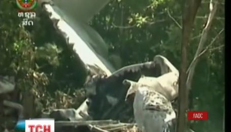 Літак українського виробництва розбився у Лаосі