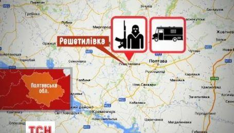 На Полтавщине обстреляли конвой, который вез сепаратистов из Донецка