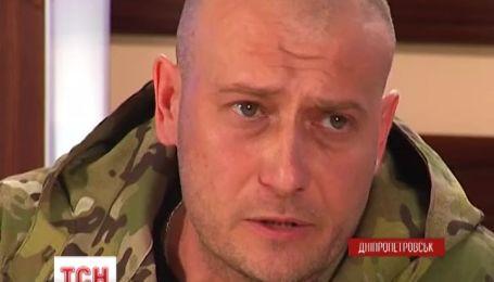 «Правый сектор» усиливает свое присутствие в Днепропетровске