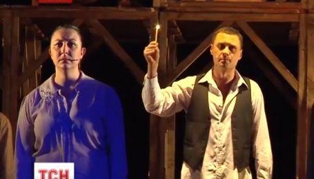 В Херсоне показали запрещенное чиновниками Януковича представление