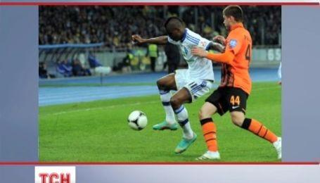 Київське «Динамо» завоювало кубок України з футболу