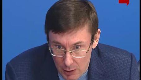 Непопулярні реформи мають запроваджувати популярний президент і парламент – Луценко