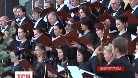 """Реквием"" Моцарта небом провели в Днепропетровске"