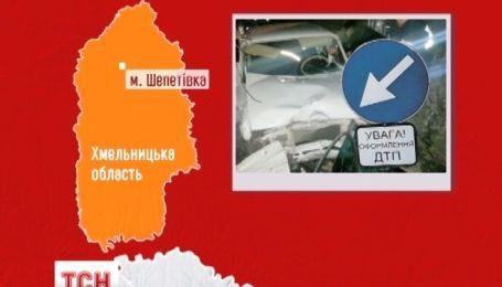 Три человека погибли в ДТП на Хмельнитчине