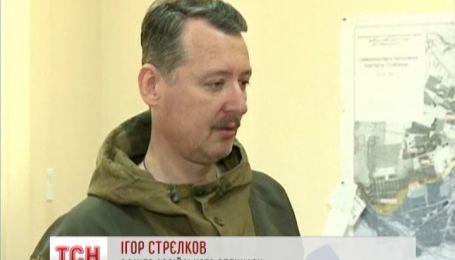 Ігор Стрєлков мріє зробити зі Сходу Крим