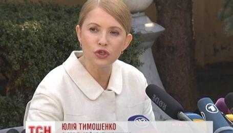 Юлія Тимошенко хоче в президенти