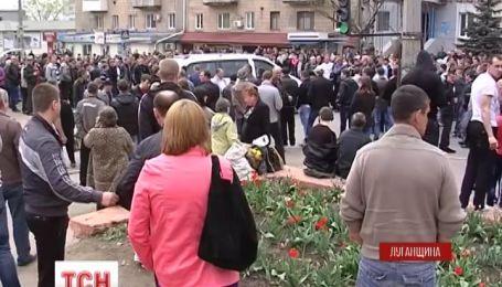 У Краснодоні триває шахтарський страйк