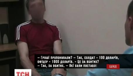 Две тысячи евро за каждого убитого должен был получить задержанный в Харькове российский снайпер