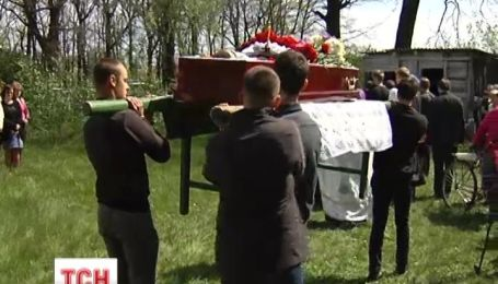 На Київщині поховали студента Юрія Поправка