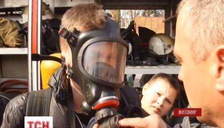 В Житомире проходят дни гражданской обороны для школьников