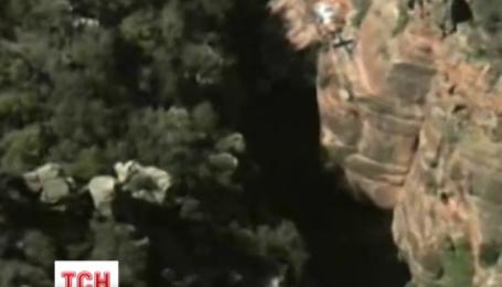 Американські рятувальники витягли з каньйону заблукалих бой-скаутів