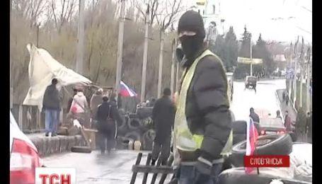 В Славянске готовятся похоронить трех погибших