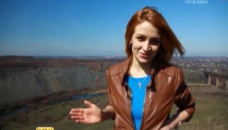 Кривий Ріг - найдовше місто в Україні