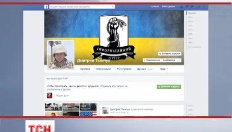 Терористи хочуть вивезти тіла загиблих з України – джерела