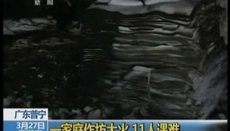 Пожар на китайской фабрике унес жизни 11 швей