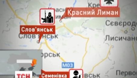 Північ Донеччини взяли під контроль українські військові