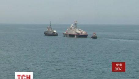 Украина вернула более половины захваченных кораблей