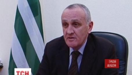 Президент Абхазії офіційно пішов у відставку