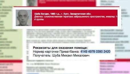 """""""Семья"""" Януковича долго искала молодого вундеркинда и нашла Курченко - политолог"""