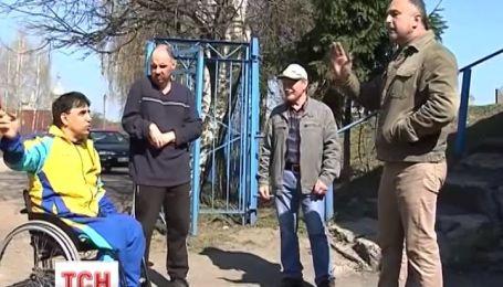 Депутаты в Шепетовке посягают на жилье инвалидов