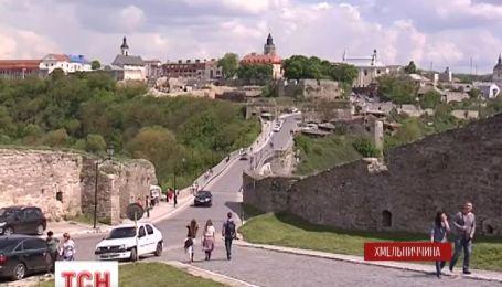 Каменец-Подольский открыл туристический сезон