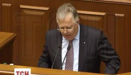 В ВР произошла драка во время выступления Симоненко