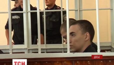 Вищий спецсуд підтвердив вирок обвинувачуваним у вбивстві й зґвалтуванні Оксани Макар