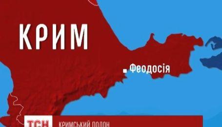 """В Крыму продолжают поиски трех работников """"Укрнафта"""""""