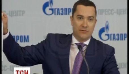 """Газпром"" почав направляти в українську газотранспортну систему лише транзитні обсяги газу"