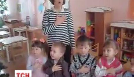 Відео дітей-патріотів у дитсадку йде на інтернет-рекорд
