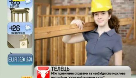 Украинские подростки ищут работу на летних каникулах