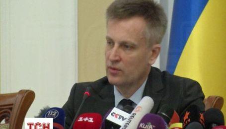Сепаратисти на Сході використовують бандитів та наркоманів - Наливайченко