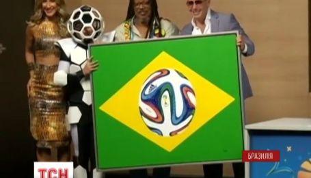 В Бразилии продолжаются последние приготовления к чемпионату мира по футболу
