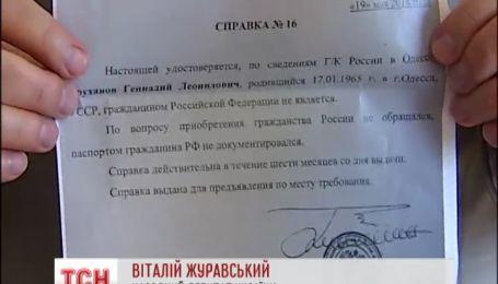 Нардепы вступились за Геннадия Труханова