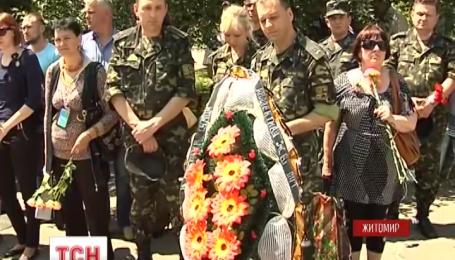 Житомир сегодня прощался с подполковником Тарасом Сенюком