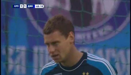 Карпаты - Динамо - 1:1. Видео гола Федорчука