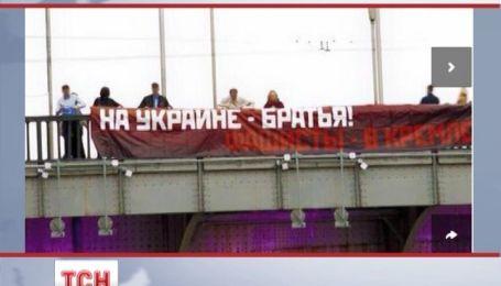 В Москве рассказали, где на самом деле сидят фашисты