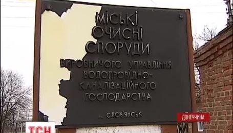 Слов'янську загрожує епідеміологічна катастрофа