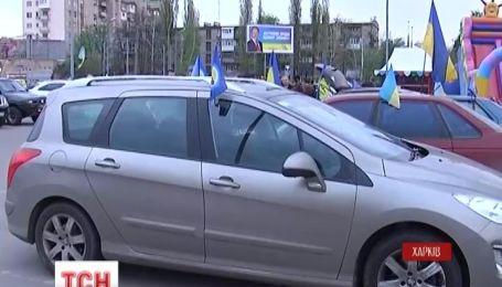 У Харкові стало більше патріотичних активістів