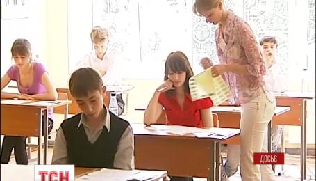 Сьогодні абітурієнти складають ЗНО з російської мови