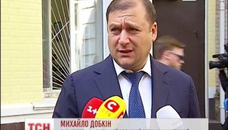Добкин свободен, может ехать из Киева