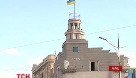 У Харкові також скасували парад на 9 травня