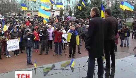 Регионы выступили за Единство Украины