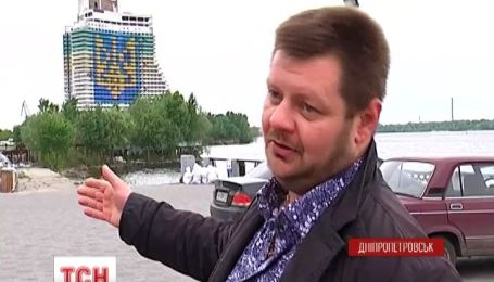 В Дніпропетровську 16 поверхів присвятили гербу України