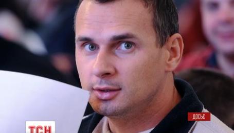 Совет Европейской киноакадемии требует освободить Олега Сенцова из российкого плена
