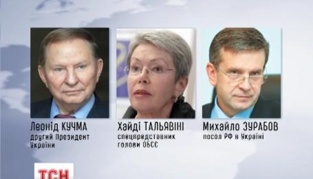 Леонид Кучма вошел в контактную группу по мирному урегулированию конфликта