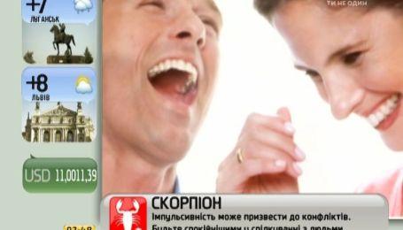 Сміх сприяє лікуванню майже всіх хвороб